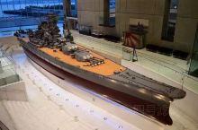 "Yamato Museum 大和博物馆  日本著名的大和战舰博物馆 大和博物馆在日本""中国地区""的吴"