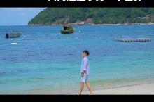 【大海,是通往童话世界的大门!走!】  坐标:马来西亚热浪岛 亮点:国庆节游客也很少,还有海龟保护基