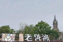 宁波老外滩风景区:存在就是合理!