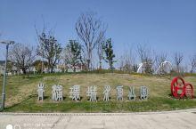 上海青浦环城水系公园