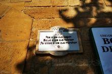 古藤老树昏鸦,古道西风瘦马 毕尔巴鄂·Greater Bilbao   我的话:老城,老人,老井,老