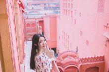 不曾想过,印度会给我带来如此多的惊喜。印度是彩色的,走进粉城斋普尔,找到粉色的少女心。  作为粉城的