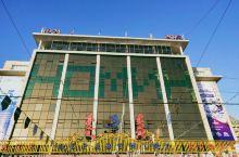 乌兰巴托国营百货大楼,汇集了蒙古国所有的好东西。 从苏赫巴托广场到国营百货不远,步行就可以了。国家百