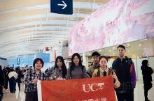 坎特伯雷访学之旅 浦东机场出发-广州 广州转机飞克赖斯特彻奇 因为当地和中国有五个小时的时差所以一开