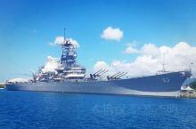 Battleship Missouri Memorial,密苏里号战舰纪念馆。  密苏里号战舰纪念馆
