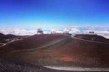 夏威夷大岛自驾一圈之莫纳克亚天文台 云中漫步 云上俯瞰 半途有个整休站,从整休站开始上山的路比较难走