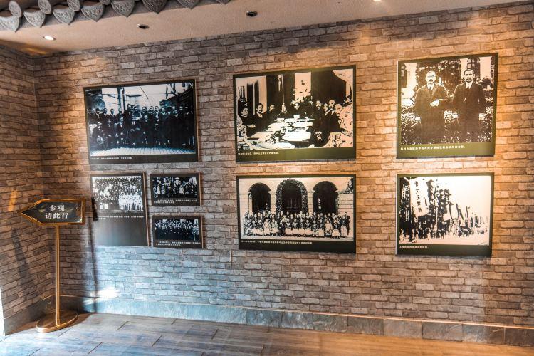 Beifa Zhanzheng Memorial Hall1