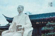 霸王别姬音犹在耳,此地梅迷不容错过 梅兰芳纪念馆位于泰州主城区凤凰墩上,俗称梅苑。三面环水,绿树成荫