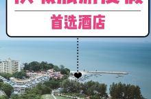 槟城旅游度假首选酒店--JAZZ HOTEL 槟城是马来西亚的一个海滨城市,除了拥有悠久的历史值得游