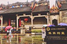 """璀璨殿堂:陈家祠是广东规模最大、装饰华丽、保存完好的传统岭南祠堂式建筑,被誉为""""岭南建筑艺术明珠"""","""