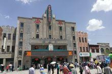 青海同仁平安驿古镇。由陕西袁家村集团包装的高原古镇。有内地集市的特色,也保留了高原民族的风格。中间是