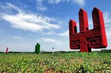 """灵山秀水 期待相约。 第四届石家庄市旅游产业发展大会,于6月27日、28日在灵寿县举办。大会主题是"""""""