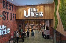 """Ulife优生活超市""位于先天下广场负一层。 超市所售商品,以进口食品、日常用品为主,汇集全球各国"