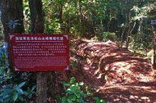 """英魂守望的松山主峰         位于龙陵县腊勐乡松山战役旧址,这里是滇西反攻的""""桥头堡"""",也是第"""