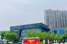 上虞百官广场 这算是新建立的广场吧,而且这里有一个上虞的新地标 50层的高楼,在小县城算是一个新的标