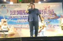 #下川岛音乐节 7-8月暑假,逢周五六日晚上21:00-22:30分举行,夏日嗨起来,等你来参与