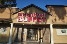 《2109暑期北美亲子之旅》第二站:洛杉矶  International  Buffet:终于吃了一