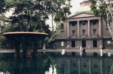 绿铜顶 美丽东大 那个漂亮的建筑 特色绿铜顶 门口的小池塘 如画的校园
