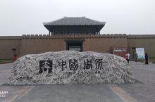 今天去岐山周原所拍的,岐山是周王朝的肇兴之地,周文化博物馆很好的展示了周文化及历史的发展,周朝在中国