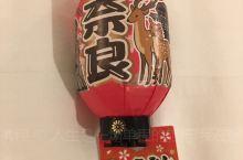 东大寺的纪念品和鹿 买了很多鹿饼干喂鹿吃,然后⋯知道了鹿真的会咬人的