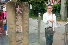 在东兴,去越南嗨一趟很容量,办出国护照不要一小时。