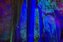 柞水溶洞天然形成,得天独厚,很壮观。