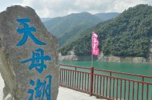 平武天母湖:位于四川省绵阳市平武县白马藏族乡境内,为高山湖泊,是镶嵌在群山之间的一颗明珠。湖面全长约