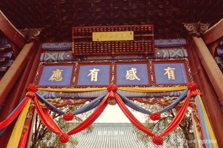 Xi'an Town's God Temple2