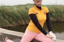 唐山高尔夫之旅第二场,继续挑战曹妃甸湿地高尔夫。踩着清晨晶莹的露珠,吹着凉爽的风,舒服惬意啊