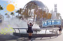 LA环球影城Universal Studio  因为环球影城太大,加上旅游时间有限,我剪了这个短片,