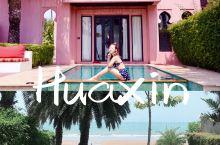 曼谷出发3小时 华欣小城 海边小摩洛哥   给大家推荐一个超适合度假海边躺的小众宝藏小镇华欣 海面灰