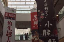 熙悦汇购物中心,墙体彩绘不错!