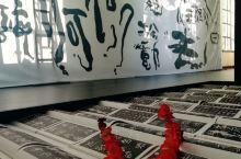 WEEKEND FASHION FOR ALL 主办方:上海时装周组委会 我是从展览馆东门进的,先看