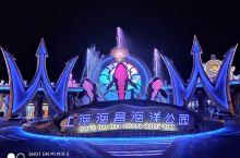 上海海昌海洋公园,万圣节特惠周末门票99,坐16号线到临港大道下车,园区不大,今天来人也不多,特别推