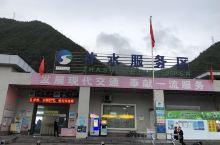 昆明自驾回河北途中,陕西境内休息的第二个服务区--商洛市柞水服务区。这个服务区里发现有工艺品和字画销