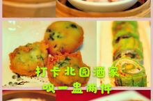 打卡携程美食林餐厅‖广州北园酒家  酒家特色  广州第一家园林酒家!  有70多年历史的老字号! 北