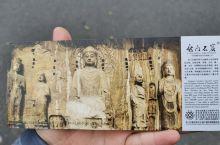 世界文化遗产--洛阳龙门石窟