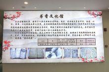 麻沙镇书香文化馆