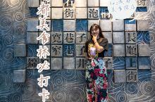 四川成都旅行 摄影不能错过的美食林 川菜美食——马旺子(附带排队秘籍)  店铺:黑珍珠一钻餐厅——马