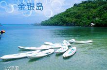 《伙伴们,快去巴厘岛的金银岛度假吧~》