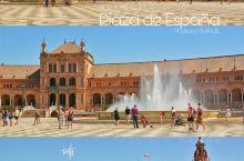 西班牙的每一个城市都有一座西班牙广场,其中塞维利亚的西班牙广场(Plaza de España)无疑