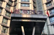 非常棒的酒店,四星以上的体验!交通非常方便,门口不远有公交车直达襄阳古城或古隆中,院内有停车场,步行