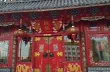 钱龙宾馆,紅漆双狮栓大门,很有特色的宾馆,干净卫生,价格合理。