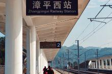 有一个地方,叫漳平,它就是我的家乡。如今家乡通了高铁 ,回家就更方便啦,有事没事,常回家看看。 摄影