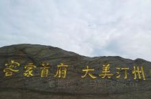 国际友人路易.艾黎曾评价中国有最美丽的两座山城,一凤凰,一长汀。凤凰早已家喻户晓,游客趋之若鹜了,甚