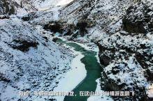 双龙沟,位于新疆沙湾县温泉旅游区,是一条风景秀美壮丽的峡谷。与此同时,双龙沟有丰富的温泉资源,其中包