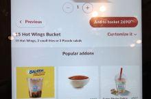 有必要安利一下 布达佩斯KFC真的非常酥脆。翅桶超级划算。 折合人民币62元。说实话,这还是我第一次