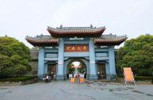 河南大学坐落在历史文化名城、八朝古都开封。 1902年,河南大学堂在河南开封的开营门创建。 1903