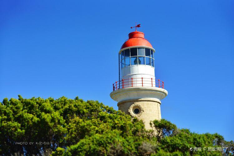 Cape du Couedic Lighthouse1
