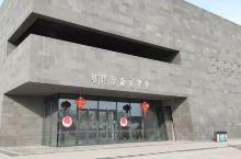 咸阳城市规划展览馆:位于咸阳市民文化活动中心